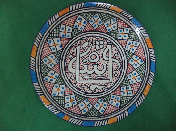 vintage moroccan pottery plate   Moroccan ceramic Moroccan decor  Antique pottery
